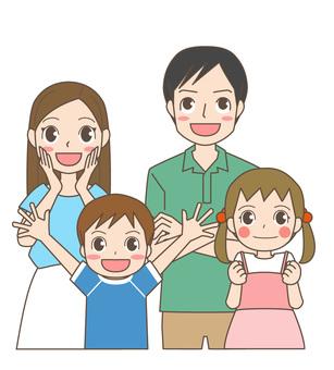 위를 보면 가족