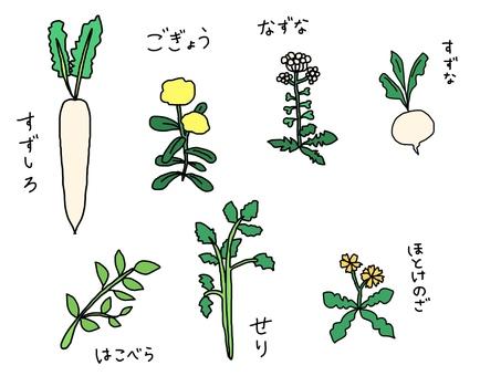 Seven herbs