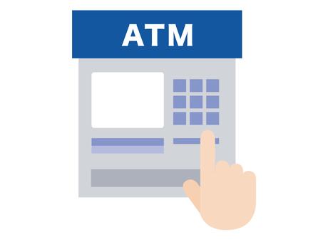ATM_ icon
