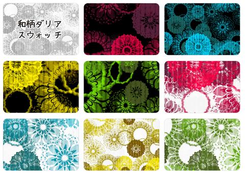 Japanese Pattern Dariaswatch