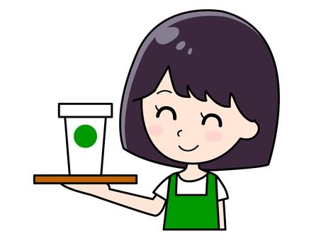 카페 점원 _ 밥