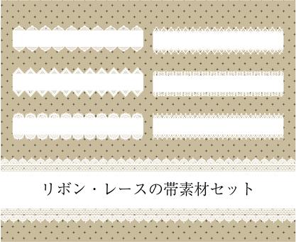 Ribbon · lace strip material set