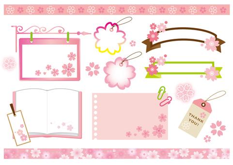 Piero Rui Spring Material Summary 01