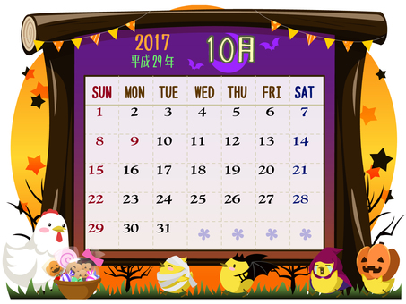 October calendar (2017