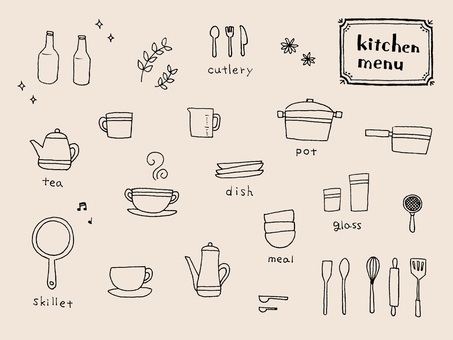Kitchen handwritten material set