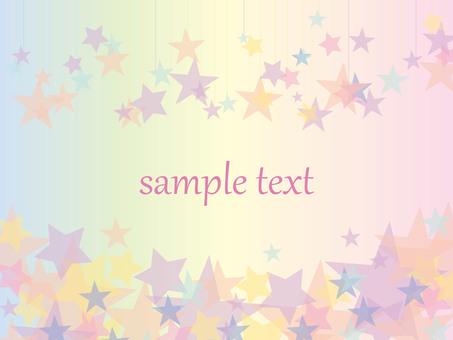 Star stack 2 Yumekawa