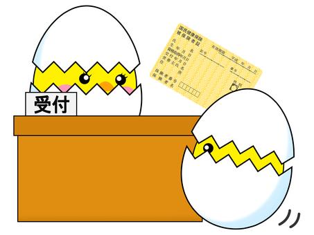 Presentation of health insurance certificate egg