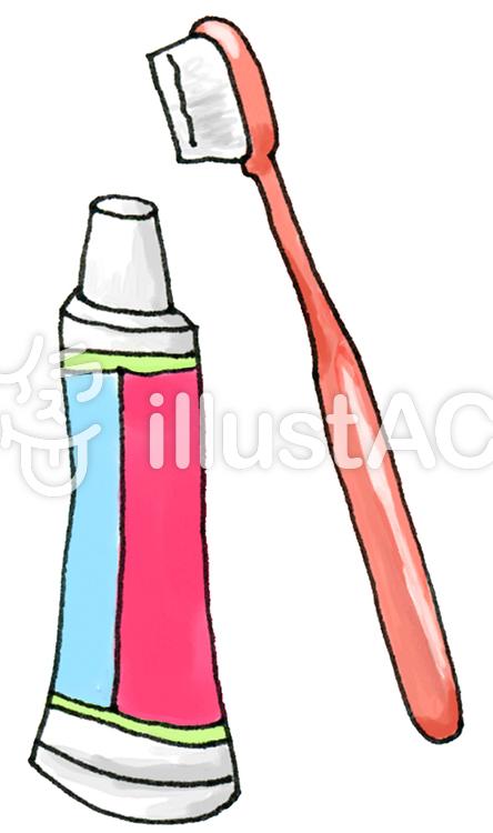 歯ブラシと歯磨き粉 イラストイラスト No 1189803無料イラストなら