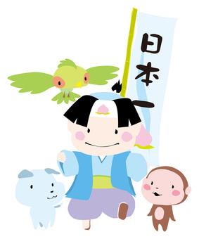 Momotaro one line