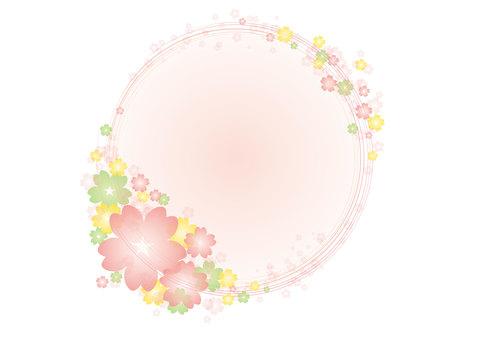 Sakurafar frame