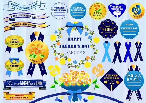 Label Design: Father's Day