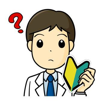 Doctor / pharmacist beginner mark question