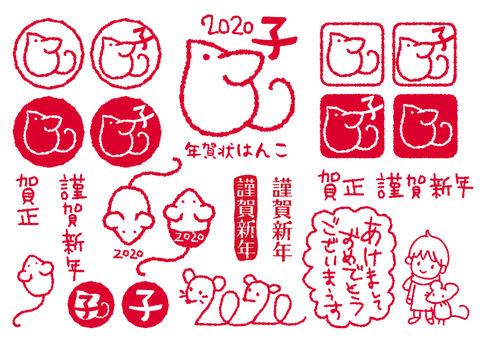 New Year's card Mouse Hanko 2020 Sticker
