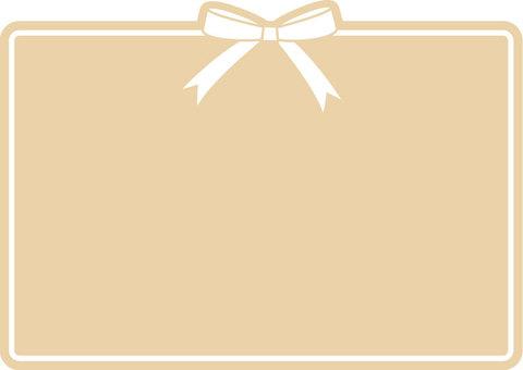 Ribbon frame (beige × white)