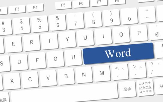 Word and keyboard