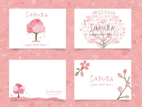 Sakura frame set ver36