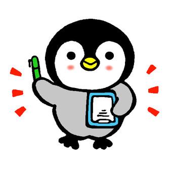 Questionnaire Regards Penguin chick