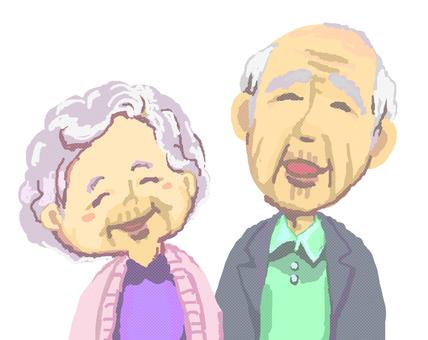 Grandpa Grandma 3