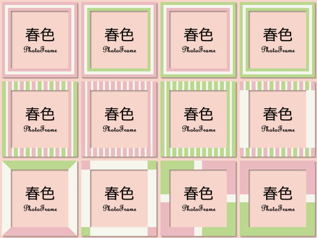 Spring color frame square pink white yellow green