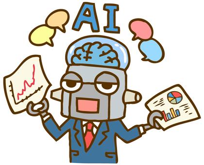 AI Robot Advisor