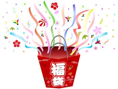 Lucky bag 03