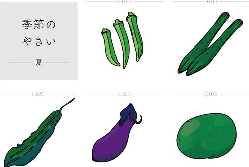 Seasonal vegetables _ 1
