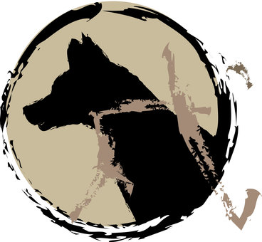 Stamp wind dog silhouette ①