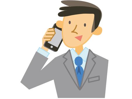 Businessman _ Mobile