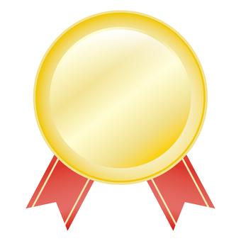 Gold medal 1
