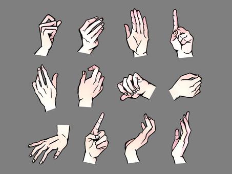手 セット