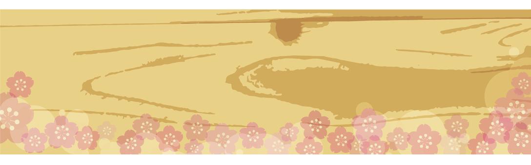 Cherry tree frame grain illustration 02