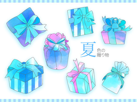 Summer color gift