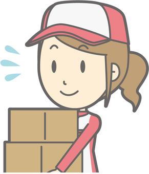 Mechanic woman - carrying luggage - bust