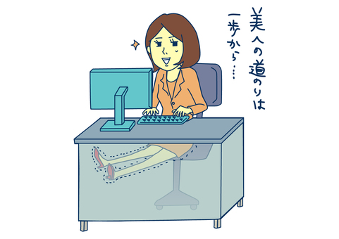 Woman stretching under the desk during work