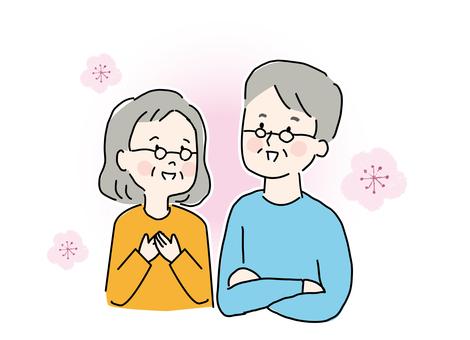 高齢の夫婦2
