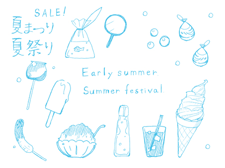 Summer festival 1