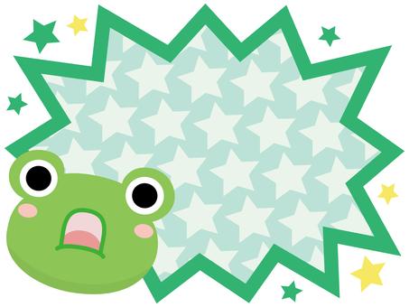 Cut Illustration Frog / Balloon 04