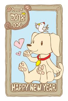 2018 New Year's Card (Labrador)