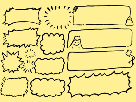 【Writing】 Assorted Callout 【Handwritten】