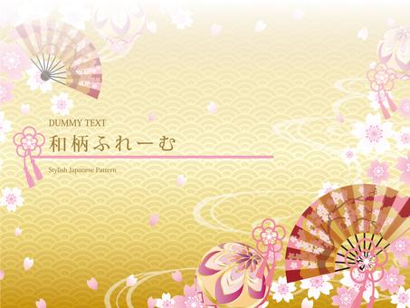 2019 Japanese pattern Japanese pattern frame 20