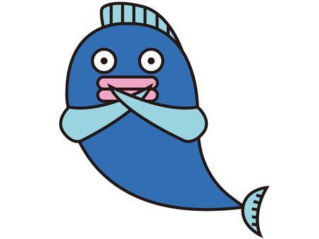 Fish 31