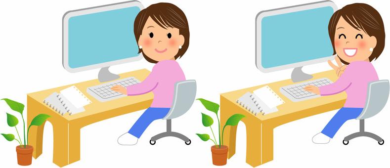 パソコンをする女性イラスト