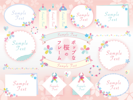 Pop cherry frame _ Pastel color