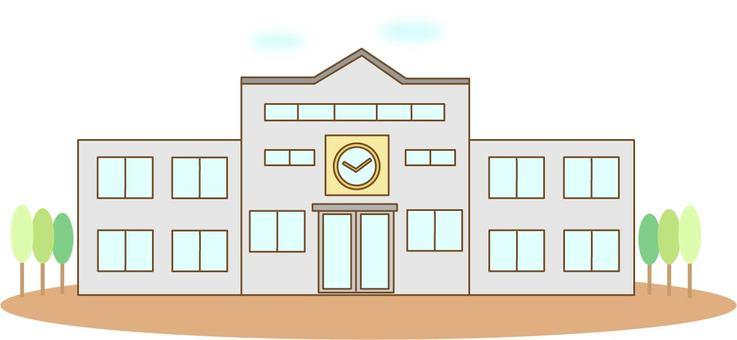 School building school