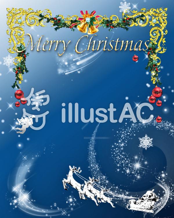 クリスマス壁紙イラスト No 635576無料イラストならイラストac