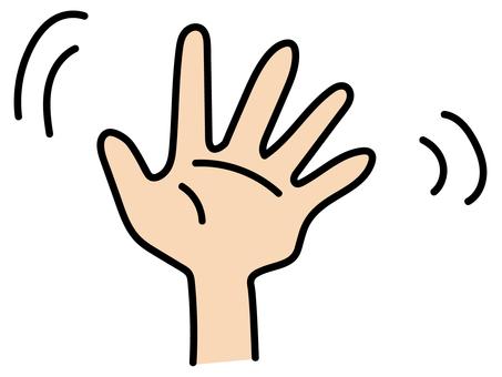 Hand bye