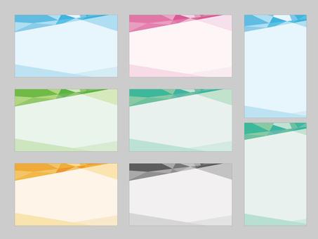 Simple Geometric Business Card Design · Memo 2