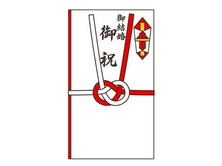 Celebration bag _ Awaji knot _ Wedding gift
