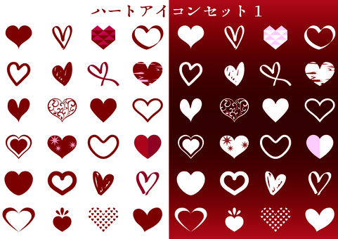 76. Fashionable pretty design heart set