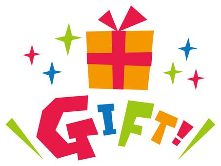 Gift ★ gift ★ gift logo icon